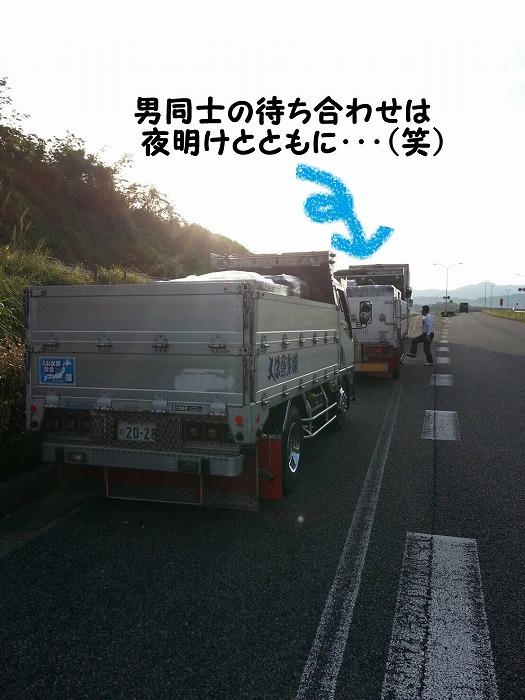 b0168041_16223436.jpg