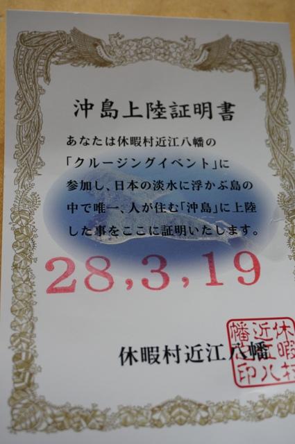 b0233441_20104241.jpg