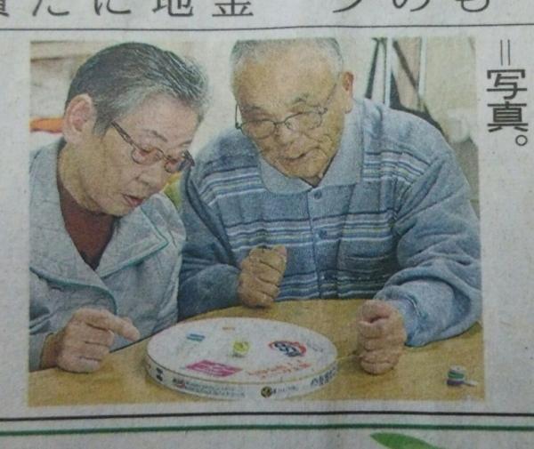 中日新聞に掲載(^^)_a0272042_15340556.jpg