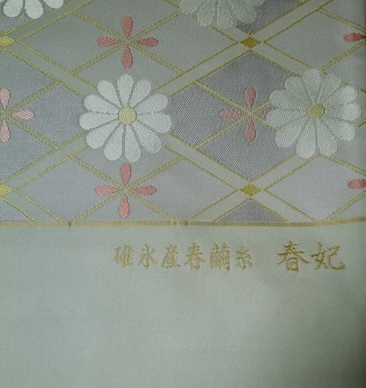 f0181251_172524.jpg