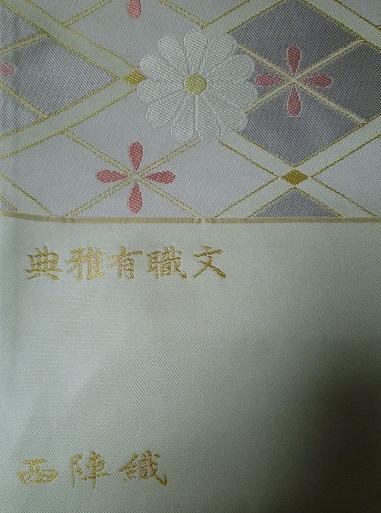 f0181251_1731851.jpg