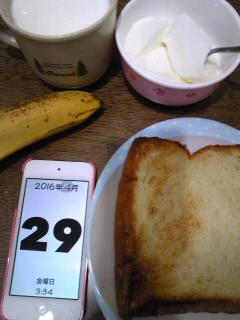 b0056758_1840159.jpg
