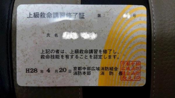 f0327061_14355508.jpg