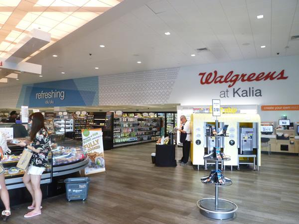 アラモアナにオープンしたWalgreens(ウォルグリーン)_c0152767_21485952.jpg