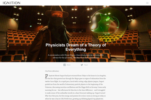 「万物の理論」の探求_c0194469_1057859.png