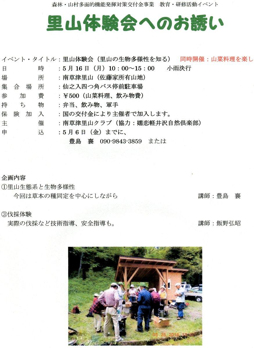 f0104277_1991642.jpg