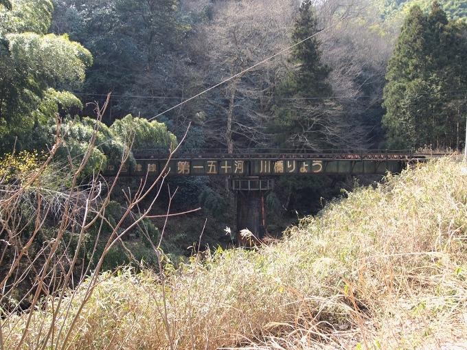 京都府丹後の近代建築 補遺3_f0116479_14133283.jpg