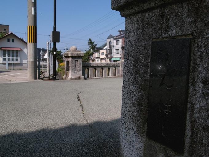 京都府丹後の近代建築 補遺3_f0116479_14183901.jpg