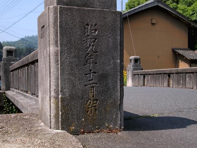 京都府丹後の近代建築 補遺3_f0116479_14234628.jpg