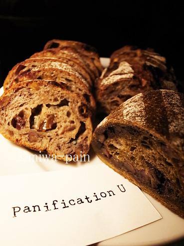 宇都宮でイチオシのパン屋さん_e0197587_18123164.jpg