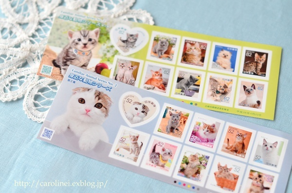 かわいい猫切手  Cute Cat Stamps_d0025294_16045118.jpg