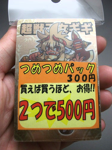 f0205396_20143248.jpg