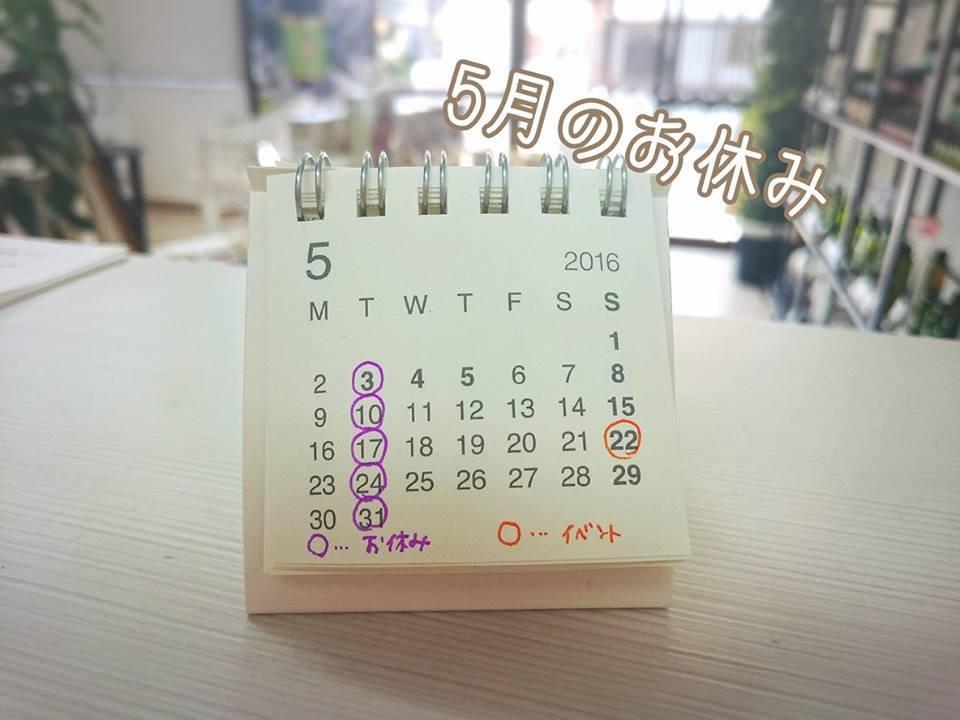 b0349400_16114938.jpg