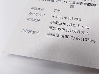 f0126903_18434837.jpg