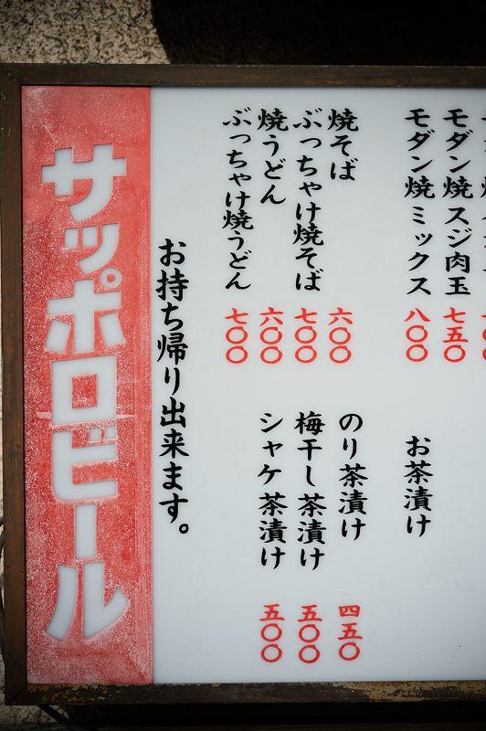 f0032011_18215291.jpg
