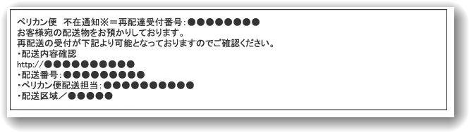 c0066514_16444971.jpg