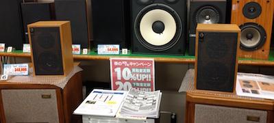 GW期間中 オーディオユニオン千葉店にてCHARWELL LS3/5が試聴可能です。_c0329715_11190934.jpg