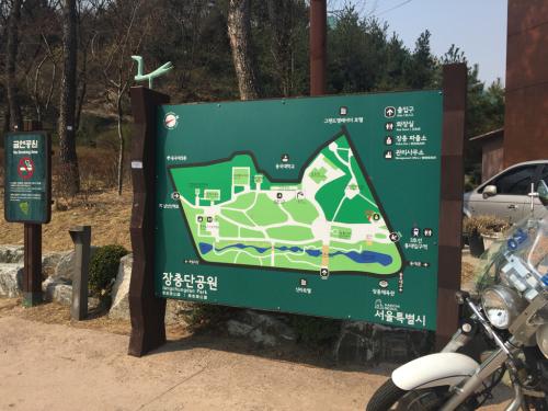 16年3月ソウル 17★東大入口の公園に行ってみた_d0285416_20511264.jpg