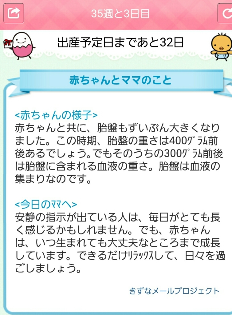 c0143523_19200642.jpg
