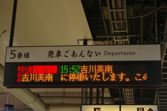 続・上り「本物の出会い栃木武蔵野号」_b0283432_0333768.jpg