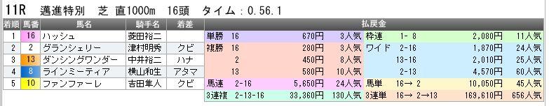 c0030536_18364149.jpg
