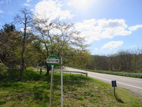岩泉町写真スポット「缺山の断崖」をきれいに撮れる場所。_b0206037_08193330.jpg