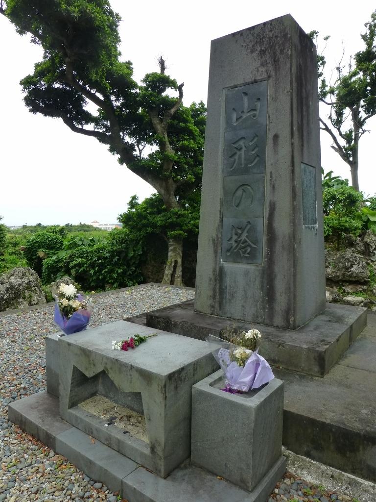 導かれるように 白梅の塔 から バックナー中将の慰霊碑 へ_b0313338_13442625.jpg