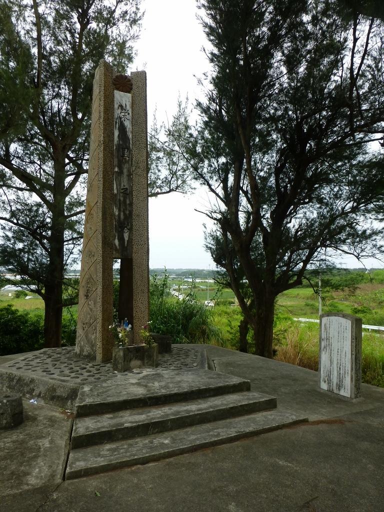 導かれるように 白梅の塔 から バックナー中将の慰霊碑 へ_b0313338_16554113.jpg