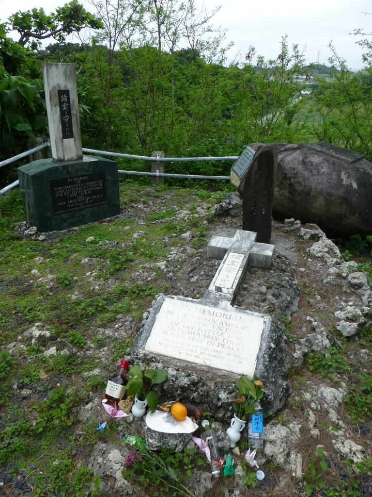 導かれるように 白梅の塔 から バックナー中将の慰霊碑 へ_b0313338_17200986.jpg