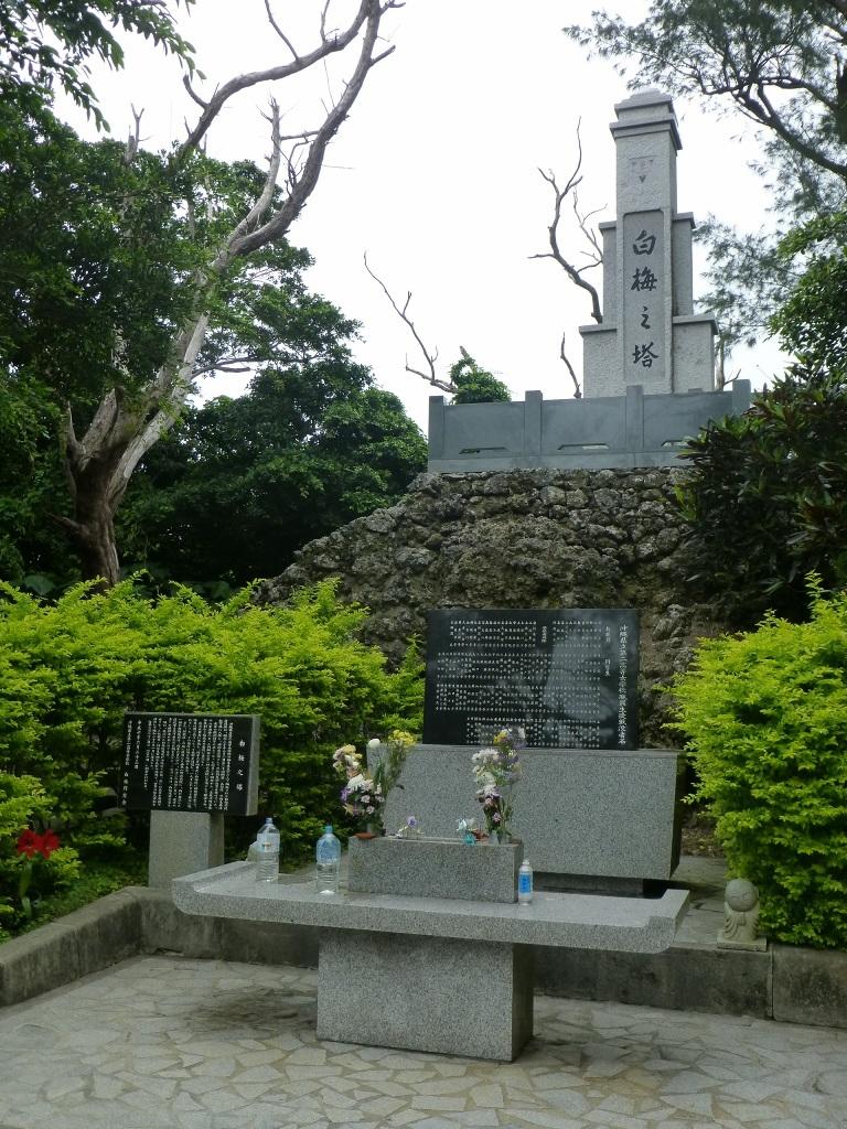 導かれるように 白梅の塔 から バックナー中将の慰霊碑 へ_b0313338_20083499.jpg
