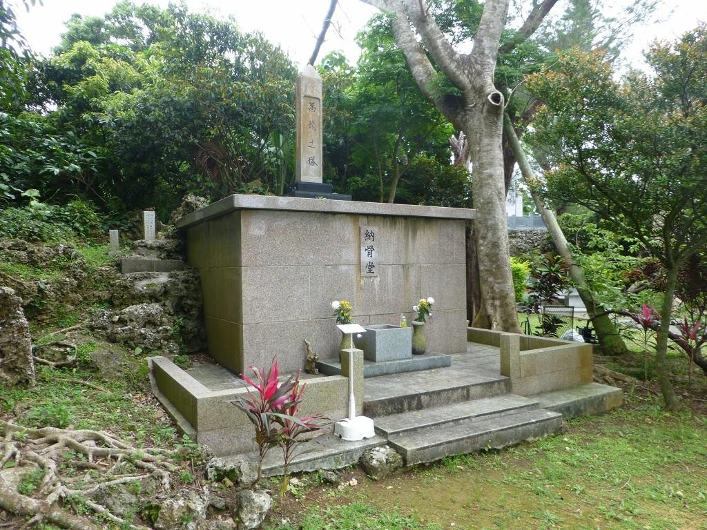 導かれるように 白梅の塔 から バックナー中将の慰霊碑 へ_b0313338_20090471.jpg