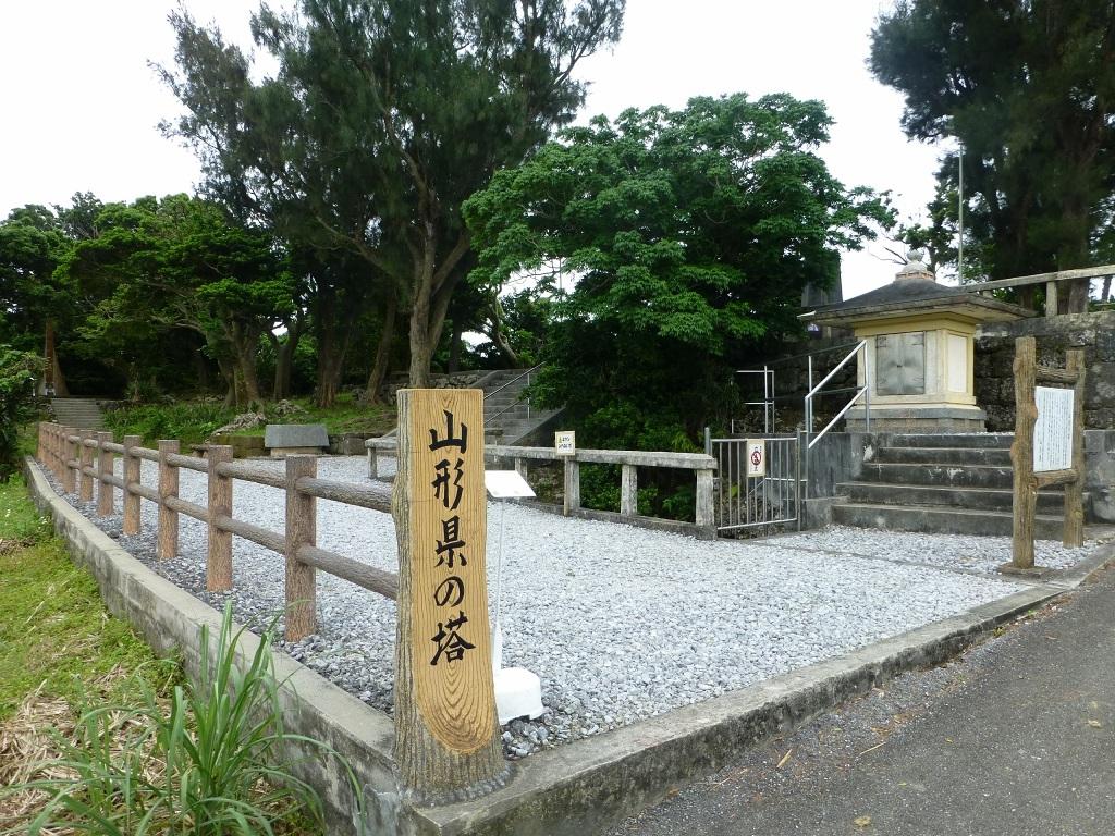 導かれるように 白梅の塔 から バックナー中将の慰霊碑 へ_b0313338_20104217.jpg