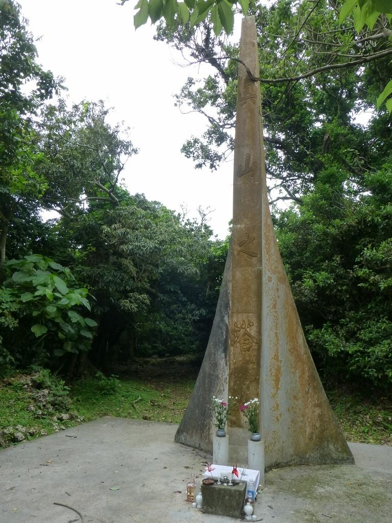 導かれるように 白梅の塔 から バックナー中将の慰霊碑 へ_b0313338_20133224.jpg