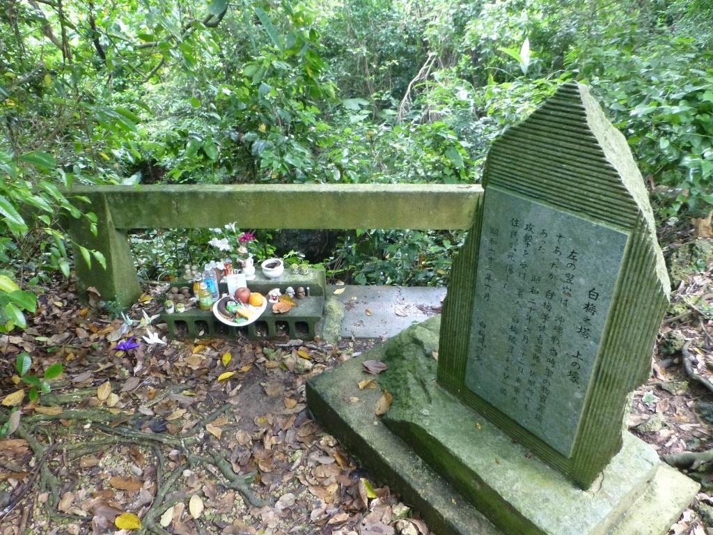 導かれるように 白梅の塔 から バックナー中将の慰霊碑 へ_b0313338_20134964.jpg