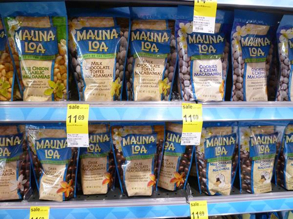 アラモアナのWalgreens(ウォルグリーン)散策・ハワイ土産編_c0152767_22474616.jpg