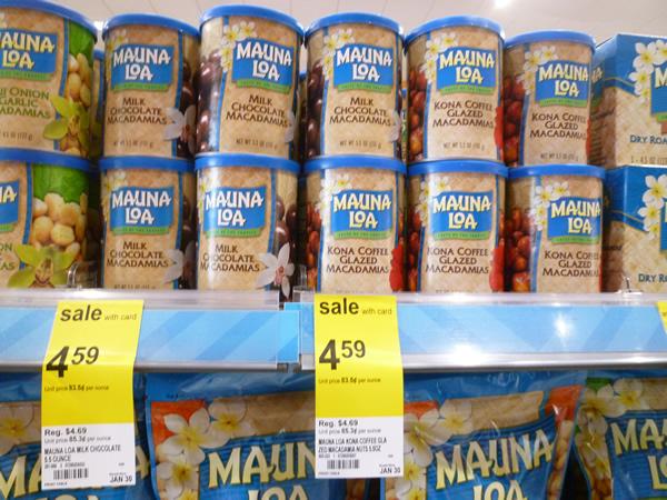 アラモアナのWalgreens(ウォルグリーン)散策・ハワイ土産編_c0152767_2248155.jpg