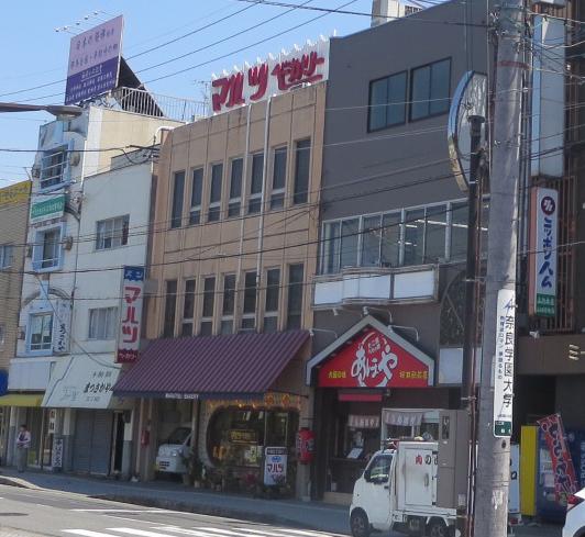 マルツベーカリー (桜井)_c0001670_15020042.jpg