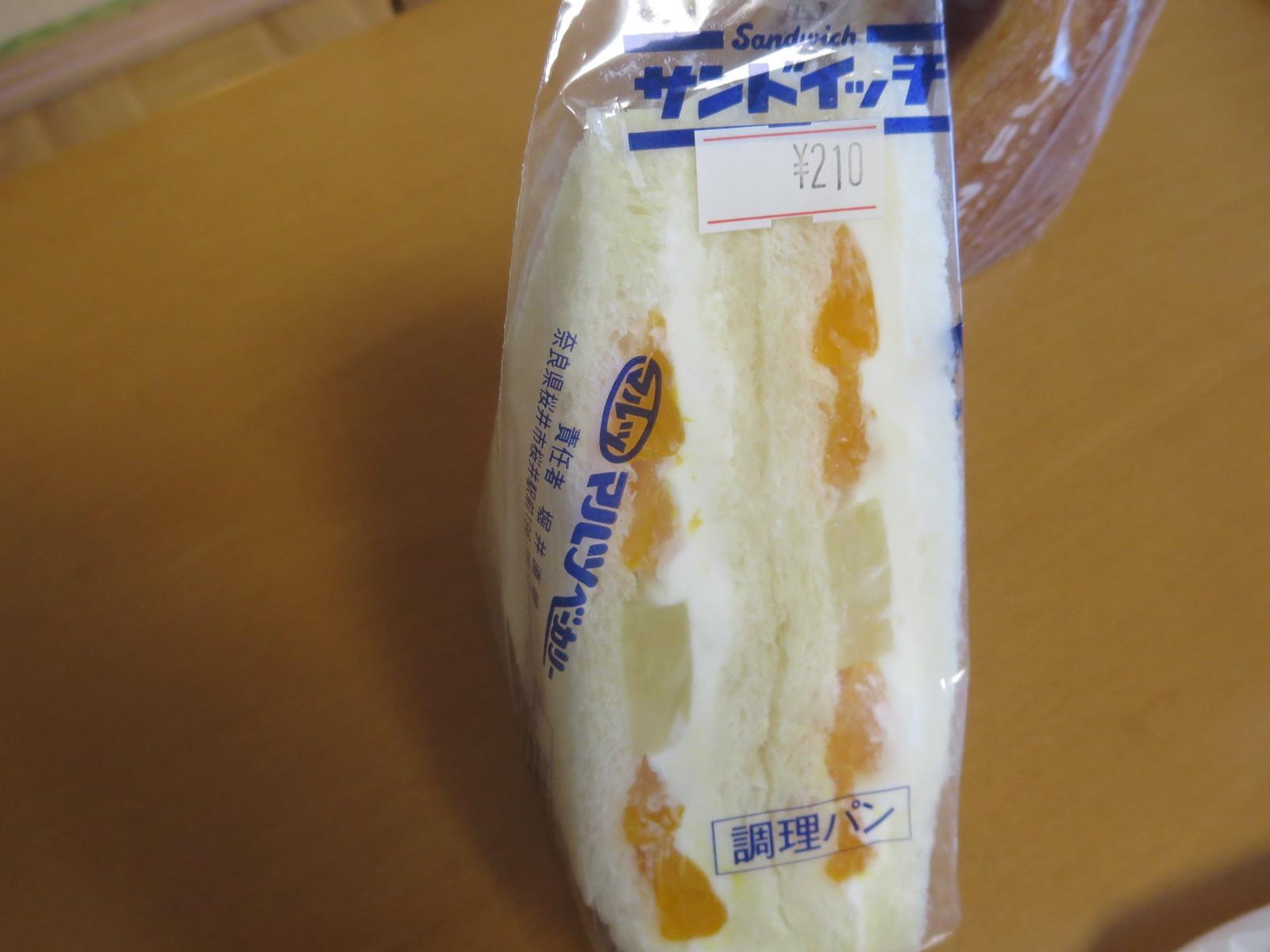 マルツベーカリー (桜井)_c0001670_15022378.jpg