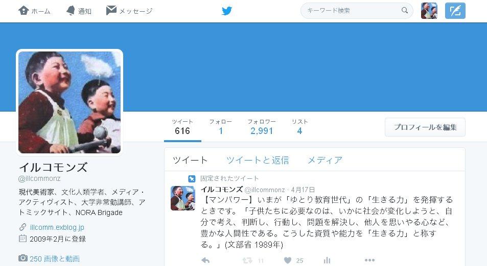 ▼[ただいま、Twitterにきりかえています]_d0017381_1353755.jpg
