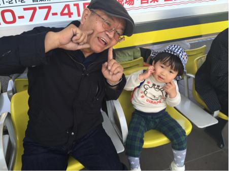 孫っち1号くん、初体験に満面の笑顔☆*:.。. o(≧▽≦)o .。.:*☆_b0175688_21244633.jpg