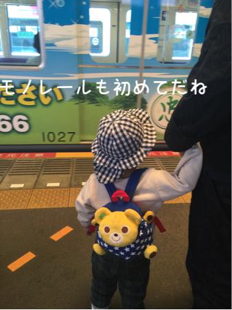 孫っち1号くん、初体験に満面の笑顔☆*:.。. o(≧▽≦)o .。.:*☆_b0175688_21244665.jpg