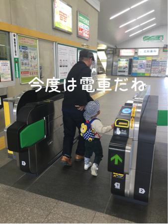 孫っち1号くん、初体験に満面の笑顔☆*:.。. o(≧▽≦)o .。.:*☆_b0175688_21291492.jpg