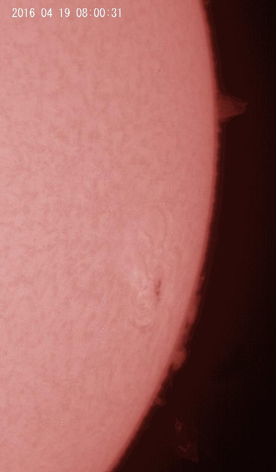 4月19日の太陽_e0174091_23410743.jpg
