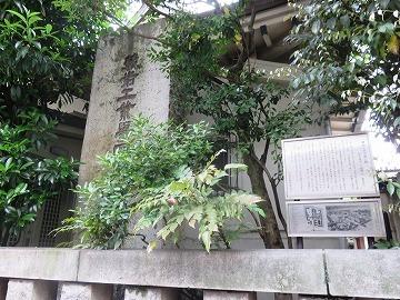 浅草文庫と東京職工学校(蔵前散歩2)_c0187004_19325300.jpg