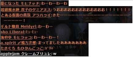 b0236120_10321637.jpg