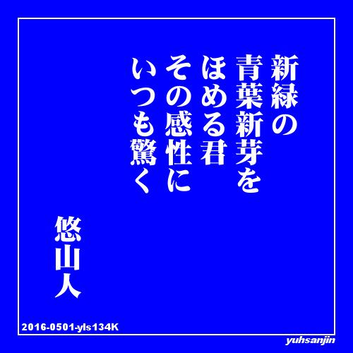 f0188432_05554356.jpg