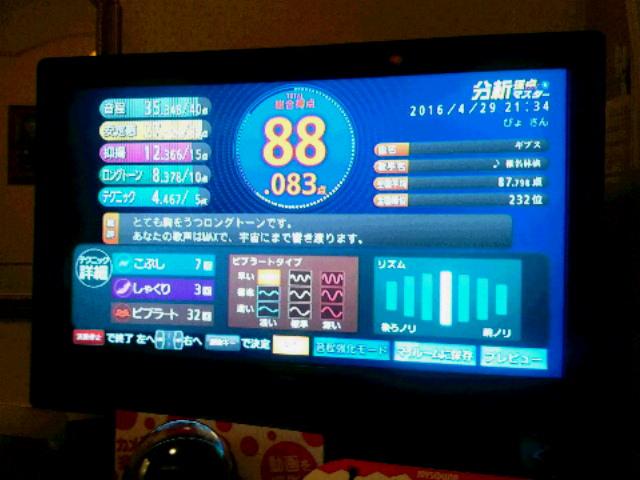 b0050935_1150346.jpg