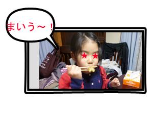 ★ドスちゃんと♪_c0343936_23361124.jpg