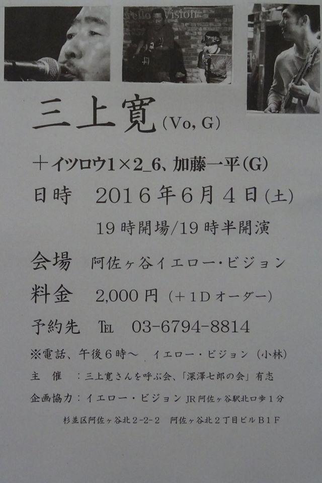 e0204744_17574046.jpg