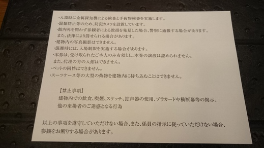 f0019846_10432891.jpg